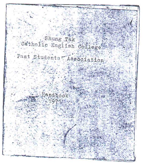 這是第一代校友會的Handbook,猶如崇德校友會的族譜.